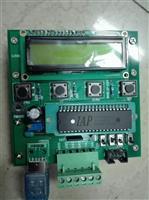 STC电路板